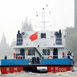 双体维护交通艇