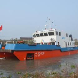 双体交通艇
